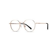 Helen Keller 海伦凯勒 眼镜框H23088 +康视顿1.74高清透明镜片