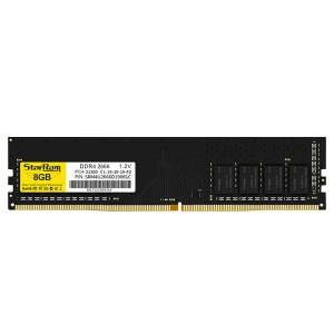 百亿补贴 : StarRam DDR4 8GB 2666 台式机内存条 镁光颗粒