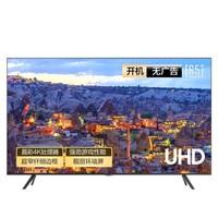 SAMSUNG 三星 TU8800系列 UA65TU8800JXXZ 65英寸 4K超高清液晶电视