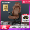 DXRacer迪锐克斯[Master大师]模块化电竞椅老板椅舒适办公电脑椅