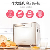 东菱面包机家用全自动小型蛋糕机和面发酵机馒头机多功能早餐机