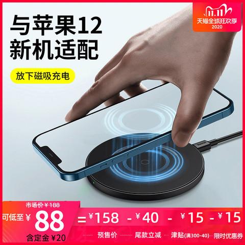 倍思适用于苹果无线充电器iPhone12Pro Max手机磁吸专用11配件xr快充15w底座PD