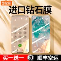 图拉斯iPhone11钢化膜X苹果11手机ProMax全屏覆盖XS贴膜XMax蓝光MaxPro全包XR保护mas屏保防摔抗摔玻璃适用于 *4件