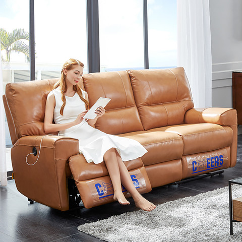 历史低价:CHEERS 芝华仕 5869 真皮电动功能沙发 三人位