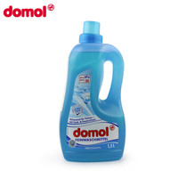 domol德国进口温和多效去渍轻松护色彩色红色增亮深层洁净不缩水不含磷机洗手洗洗衣液家庭装1.5L