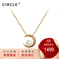 CIRCLE日本珠宝 AKoya珍珠月亮项链黄9K金镶嵌钻石珍珠项链 预售