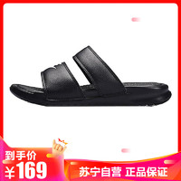 耐克(NIKE)女子拖鞋 WMNS BENASSI DUO ULTRA SLIDE 819717-010
