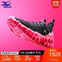 Mizuno美津浓柔软舒适缓震男慢跑鞋 THE MIZUNO ENERZY J1GC206652 黑色/粉色 42