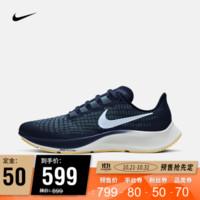 耐克 男子 NIKE AIR ZOOM PEGASUS 37 跑步鞋 BQ9646 BQ9646-402 42.5