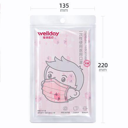 维德 一次性医用儿童口罩 10只 *2件