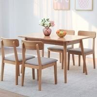 YESWOOD 源氏木语 纯实木伸缩餐桌套装 1m-1.4m餐桌+4椅