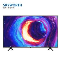 SKYWORTH  创维 58M2 4K平板电视机 58英寸