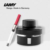 德国进口lamy凌美t52墨水+z28吸墨器套餐 彩色墨水狩猎恒星钢笔专用 黑色/蓝色/蓝黑