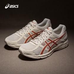 ASICS 亚瑟士 GEL-CONTEND 男款跑步鞋