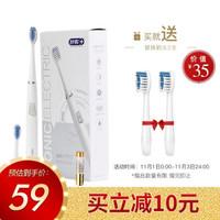 舒客 舒克G2111成人防水声波震动电动牙刷软毛 2种洁齿强度可选(自带刷头*2)情侣款白色 *3件