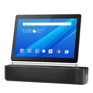 Lenovo 联想 smart TAB M10 10.1英寸智能语音平板 2GB 16GB