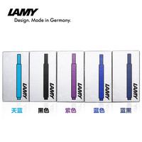 lamy凌美德国进口钢笔墨胆墨水狩猎者演绎一次性墨囊5只装