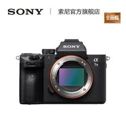 SONY 索尼 ILCE-7M3 A7III 全画幅无反相机 单机身