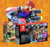 马力欧卡丁车8 豪华版&健身环大冒险定制套装 Nintendo Switch 任天堂 国行续航版红蓝主机家用体感游戏机
