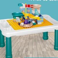 巴伦乐 积木桌+65PC大颗粒莫兰迪滑道积木拼装