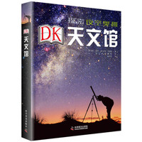 持续补券、评论有奖:京东 自营图书 超级品类日 疯狂6小时