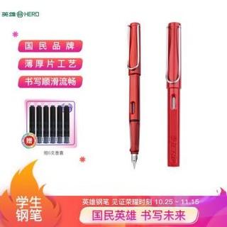 英雄(HERO)359 正姿 红色 EF尖薄厚片工艺学生练字钢笔 (附加6支墨囊)铱金钢笔签字笔