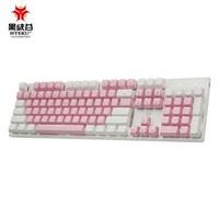 Hyeku 黑峡谷 GK715 有线机械键盘 Box白轴