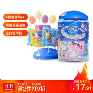 徐福记 熊博士果趣星座棒棒糖混合奶味儿童糖果办公室下午茶点心桶装360g(约60支)