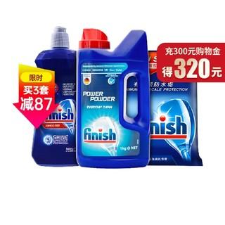 双11预告 : finish 亮碟 洗碗机专用洗涤剂 3件套