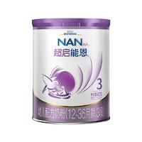 Nestlé 雀巢 超启能恩 幼儿配方奶粉 3段 800g 4罐