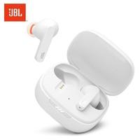百亿补贴:JBL LIVE PRO+ TWS 真无线蓝牙降噪耳机
