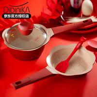 Didinika迪迪尼卡宝宝辅食锅16cm婴儿奶锅韩国平底麦饭石不粘锅热奶煮面煎炒炖锅套装