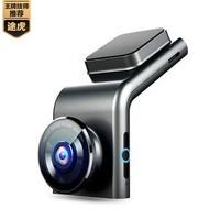 360行车记录仪G300高清夜视隐藏式电子狗(返50油卡后)