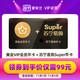 11月1日:爱奇艺VIP会员年卡 爱奇艺12个月黄金会员+赠送苏宁易购会员一年 99元