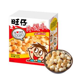 Want Want 旺旺 旺仔小馒头 特浓牛奶味 240g *5件