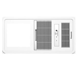 历史低价 : Panasonic 松下 FV-RB20VL1 超薄浴霸风暖款 +凑单品
