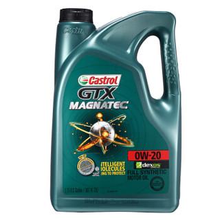 Castrol 嘉实多 GTX MAGNATEC 磁护 SN 0W-20 全合成机油 5Qt *3件