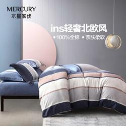 水星家纺 床上四件套纯棉 全棉斜纹床品套件被套床单被罩 弗利安 双人1.5米床