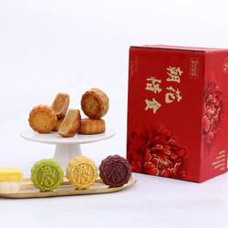 热带鱼  广式月饼礼盒 10饼