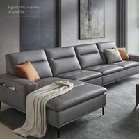 CHEERS 芝华仕 3007 现代简约沙发组合 四人位+角位