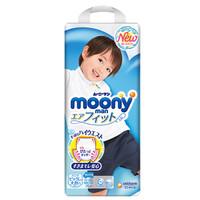 moony 尤妮 男宝宝裤型纸尿裤   XXL26片 *4件