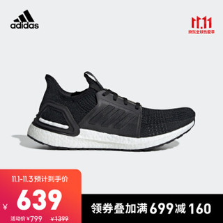 阿迪达斯官网adidas UltraBOOST 19 m男鞋跑步运动鞋G54009 1号黑色/五度灰 42(260mm)+凑单品