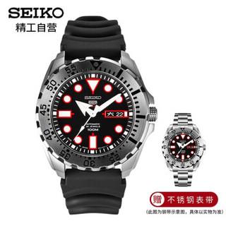 历史低价、京东PLUS会员 : SEIKO 精工 5号运动系列 SRP601J1 红牙水鬼男士机械表