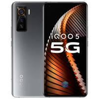 88VIP:vivo iQOO 5 5G智能手机 12GB+128GB