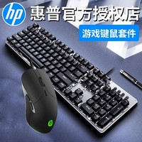 百亿补贴:HP 惠普 GK100+M280 键鼠套装