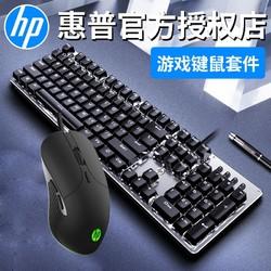 HP 惠普 GK100+M280 键鼠套装