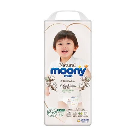 Moony 尤妮佳 皇家系列 婴儿拉拉裤 XL32
