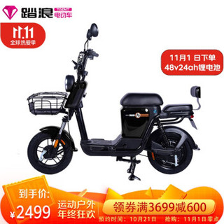 踏浪(TAENT)电动车自行车新国标电瓶车城市电动车锂电池可提款代步车 K1油光黑48V24AH