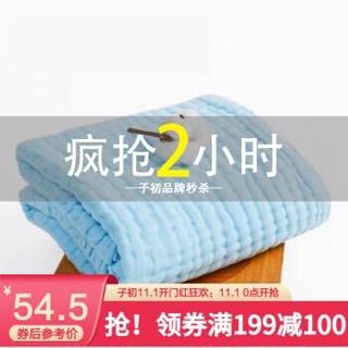 子初 新生儿棉柔浴巾婴儿泡泡棉纱布吸水洗澡巾 蓝色(120*120) *2件 +凑单品