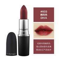 M·A·C 魅可 经典唇膏 子弹头口红 3g #603 Diva